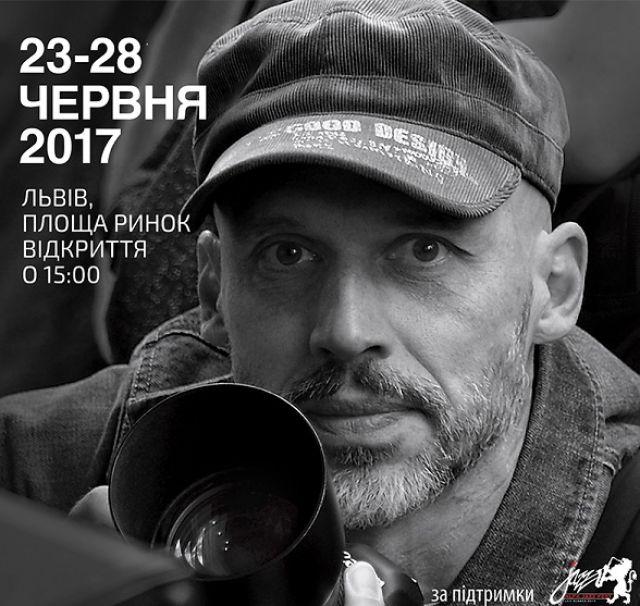 Олег Ніцко. Миттєвості світла Фотовиставка