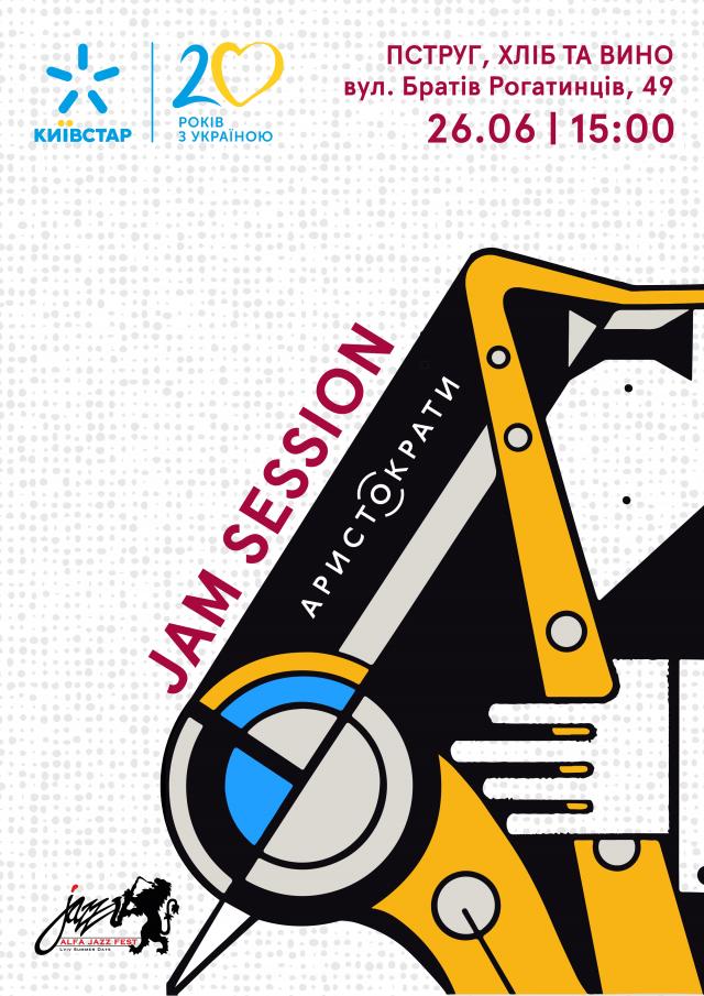 Jazzy Funk Jam Session