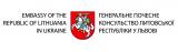logo ua.mfa.lt